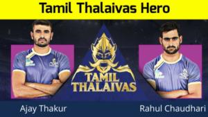 Ajay Thakur & Rahul Chaudhari Tamil Thalaiva