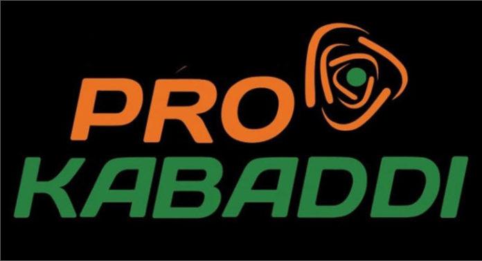 Vivo Pro Kabaddi (PKL 7)
